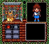 Madō Monogatari II: Arle 16-sai Game Gear Your magical choices for now