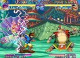 Kabuki Klash Neo Geo Manjimaru's TenRai are active and functional, but Gokuraku not reacts quickly: he will block the attack?