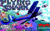 Sky Shark Amstrad CPC Loading screen
