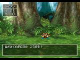Dragon Quest IV: Michibikareshi Monotachi PlayStation Note the beautiful forest backgrounds for this battle