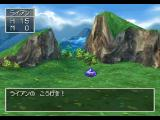 Dragon Quest IV: Michibikareshi Monotachi PlayStation Battles on a plain have this beautiful background