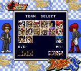 The King of Fighters '96 Game Boy Team selection: now, the violent fighting will come again...