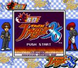 The King of Fighters '96 Game Boy Title screen (in Super Game Boy).