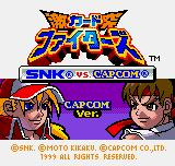 SNK vs. Capcom: Card Fighters' Clash - Capcom Cardfighter's Version Neo Geo Pocket Color Title screen (Japanese).