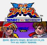 SNK vs. Capcom: Card Fighters' Clash - SNK Cardfighter's Version Neo Geo Pocket Color Title screen (Japanese).