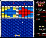 Arkanoid: Revenge of DOH MSX Gameplay on the first level