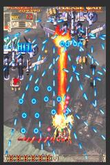Dodonpachi Dai-Ou-Jou PlayStation 2 Type A craft with a weakly powered laser on Stage 5