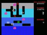 Dig Dug MSX In later levels you don't get much time before everyone starts chasing you