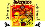 Avenger Amstrad CPC Loading screen