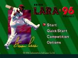 Brian Lara Cricket '96 Genesis Main menu