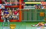 Super Street Fighter II Turbo DOS Ryu wins!