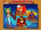 "Real Bout Fatal Fury Neo Geo Match overview: the next combatants are displayed in a VS ""map"" screen."