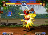 Real Bout Fatal Fury Special Neo Geo If used correctly, Chonshu's anti-air move Teio Tenji Ken is a good way to stop undesirable attacks.