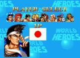 World Heroes Neo Geo Fighter selection screen.