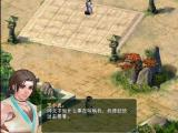 Xianjian Qixia Zhuan 2 Windows As always in the series: nice character portraits!