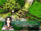 Xin Juedai Shuangjiao Windows What is a Chinese RPG without beautiful girls?!..