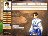 Xin Juedai Shuangjiao 2 Windows Character information