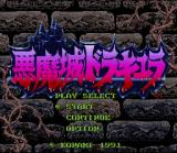 Super Castlevania IV SNES Title Screen (Jpn)