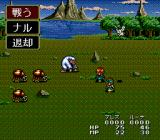 Lunar: The Silver Star SEGA CD Fighting a baboon with a couple of other fellows. Unlike the remake, this version has battles on the world map.