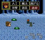 Lunar: The Silver Star SEGA CD Battle in the icy cave.