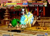 Real Bout Fatal Fury 2: The Newcomers Neo Geo Tung receives all electric-fulminant-power of the super move Bursting Heavens: advantage for Cheng!
