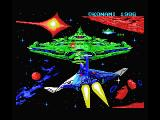 Gradius MSX Intro screen