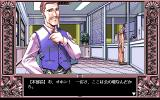 EVE Burst Error PC-98 The first appearance of Marina's boss, Chief Kouno