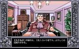 Eve burst error PC-98 Talking to Kou, your first client