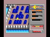 Pac-Mania MSX Eat the big yellow balls to chase the monsters
