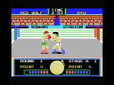 Konami's Boxing MSX Keep on moving!