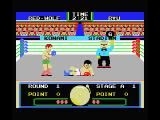 Konami's Boxing MSX The referee is counting...
