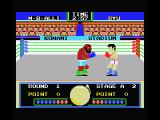 Konami's Boxing MSX Give this oponent a quick knockout