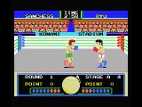 Konami's Boxing MSX Keep your guard