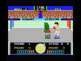 Konami's Boxing MSX Really though!