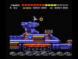Space Manbow MSX Level 1