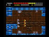 Space Manbow MSX Fire!