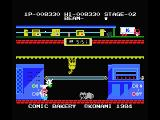 Comic Bakery MSX Switch machine 2 back on