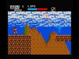 Rastan MSX Again use the rope to get over the gap