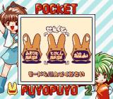 Puyo Puyo 2 Game Boy Mode selection