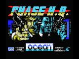 Chase H.Q. MSX Title screen