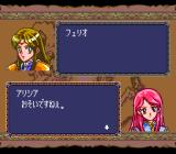 Farland Story SNES In SNES version, dialogues have a separate screen