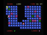 Kick It! MSX The blue tiles disappear... you can't go back!