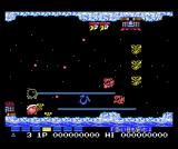 Parodius MSX Halfway through level 1
