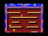 The Fairyland Story MSX Destroy the cake by shooting at it