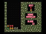 Puyo Puyo MSX If four same-colored puyos touching each other...