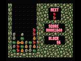 Puyo Puyo MSX Pyos on top will then fall down