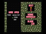 Puyo Puyo MSX Game over. Play again?