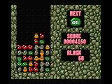 Puyo Puyo MSX If you choose Big Puyo option in the Option Selection menu a big puyo will sometimes appear and eat all smaller pyos, regardless the color of the puyo
