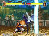 Real Bout Fatal Fury Neo Geo Sokaku Mochizuki starts the battle very well, launching his wave-electric move Higi Kaminari Otoshi.
