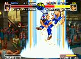 Real Bout Fatal Fury Neo Geo Kim's hyper move Houou Kyaku smashes Bash frenetically, creating an immense flashlight of energy...